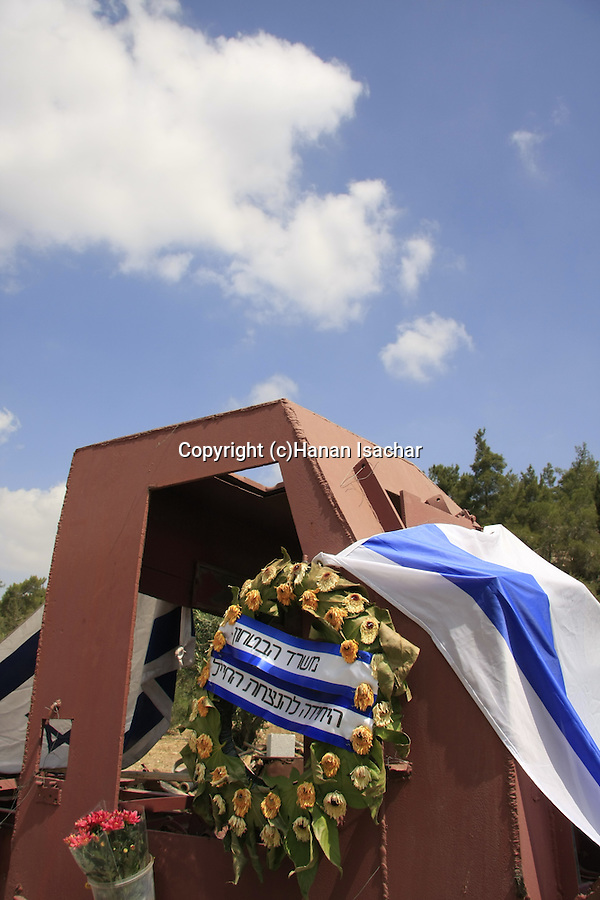 Israel, Memorial Day at the Jerusalem-Tel Aviv Highway