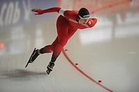 SCHAATSEN: ERFURT: Gunda Niemann Stirnemann Eishalle, 21-03-2015, ISU World Cup Final 2014/2015, Ida Njåtun (NOR), ©foto Martin de Jong