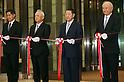 Prince Gallery Tokyo Kioicho hotel opening