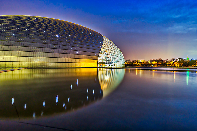 "Beijing National Performance Art Center, also known as ""The Egg""."