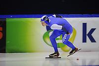 SCHAATSEN: HEERENVEEN: 29-11-2014, IJsstadion Thialf, KNSB trainingswedstrijd, Marcel Bosker, ©foto Martin de Jong