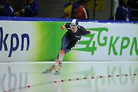 SCHAATSEN: HEERENVEEN: 13-12-2014, IJsstadion Thialf, ISU World Cup Speedskating, Alexis Contin (FRA), ©foto Martin de Jong