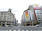 General view, SEPTEMBER 8, 2013 : A banner shows the announcement of Tokyo as the host of the 2020 Olympic Games in Ginza, Tokyo, Japan. (Photo by AFLO SPORT)
