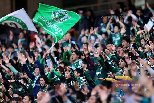 FCMatsumoto Yamaga FC fans, <br /> FEBRUARY 21, 2015 - Football / Soccer :<br /> 2015 J.League Pre-season match between <br /> Yokohama F Marinos 0-1 Matsumoto Yamaga FC <br /> at Nissan Stadium in Kanagawa, Japan. <br /> (Photo by Yohei Osada/AFLO SPORT) [1156]