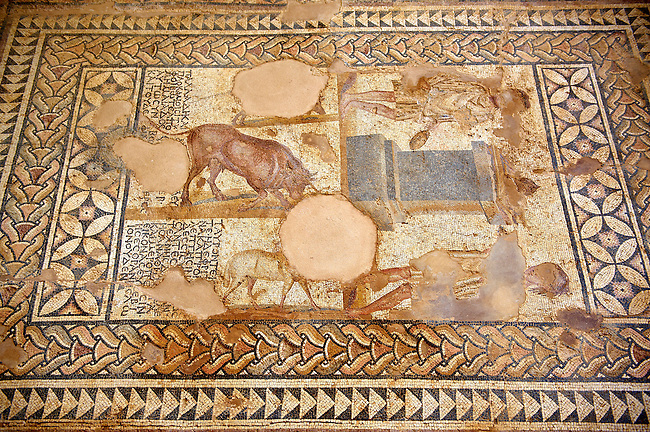 Mosaics in the Roman Villa In Skala. Kefalonia, Ionian Islands, Greece.