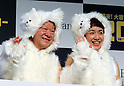 "September 8, 2016, Tokyo, Japan - Female wrestling Olympic medalist Kyoko Hamaguchi (R) smiles with his father Animal hamaguchi as they announce Softbank's new rate plan ""Giga monster"", 20GB for 6,000 yen per month in Tokyo on Thursday, September 8, 2016. Softbank also annouced they will start the fifth generation (5G) mobile communication service Massive MIMO in this month    (Photo by Yoshio Tsunoda/AFLO) LWX -ytd-"
