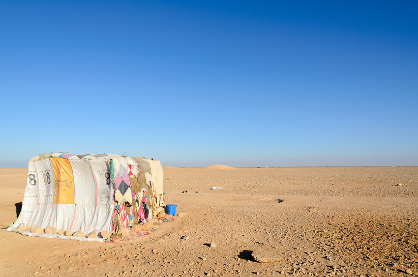 A bedouin shepherd's tent, in the desert outside of Marsa Matruh, Egypt