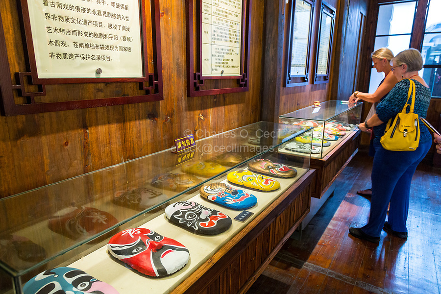 Wenzhou, Zhejiang, China.  Opera Masks on Display, Southern Opera Museum.