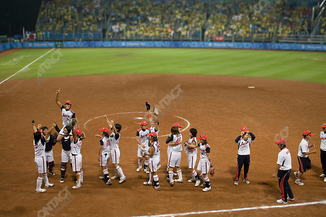 Women's Softball final, USA vs Japan, Fengtai Field, Summer Olympics, Beijing, China, August 21, 2008