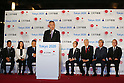 Masanobu Komoda, OCTOBER 9, 2015 : Mitsui Fudosan a Japanese property developer and Gold Partner for the Tokyo 2020 Olympic Games holds a special event in Nihonbashi, downtown Tokyo, Japan on October 9, 2015. (Photo by Sho Tamura/AFLO SPORT)