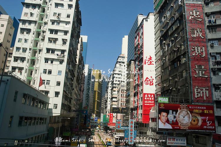 Street scene crowded with advertising billboards, Hong Kong Island, Hong Kong, China.