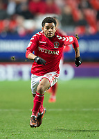 Jay Dasilva of Charlton Athletic during the Sky Bet League 1 match between Charlton Athletic and Peterborough at The Valley, London, England on 28 November 2017. Photo by Vince  Mignott / PRiME Media Images.