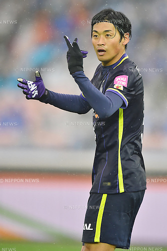 Yusuke Chajima (Sanfrecce),<br /> FEBRUARY 20, 2016 - Football / Soccer :<br /> FUJI XEROX Super Cup 2016 match between Sanfrecce Hiroshima 3-1 Gamba Osaka at Nissan Stadium in Kanagawa, Japan. (Photo by AFLO)