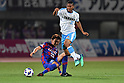 Soccer : 2018 J.League YBC Levain Cup Group B: Ventforet Kofu 0-1 Jubilo Iwata