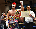 Boxing :OPBF and vacant WBO Asia Pacific heavyweight titles bout