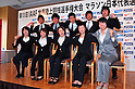 "(Up_L to R) Yukihiro Kitaoka (JPN), Yuki Kawauchi (JPN), Hiroyuki Horibata (JPN),Yoshinoro Oda (JPN), Kentaro Nakamoto (JPN), (Under_L to R) Yukiko Akaba (JPN), Remi Nakazato (JPN), Yoshimi Ozaki (JPN),  Azusa Nojiri (JPN), Mai Ito (JPN), APRIL 21, 2011 - Athletics : Press conference during Marathon Men & Women Japan representative before the 13th IAAF World Championships in Athletics at Cerulean Tower Tokyu Hotel,Tokyo, Japan. Yuki Kawauchi is an amateur salary man runner who shot to prominence in the 2011 Tokyo Marathon achieving the fastest time by a Japanese male on the course. He thus qualified for the World Championships and is quoted as saying ""I want to show Japan, the world, that even as an amateur, even working full time, you can still be world-class."" He plans to train in the mornings before working in his city office job in the afternoons as he prepares for the World's. (Photo by Jun Tsukida/AFLO SPORT)[0003]"
