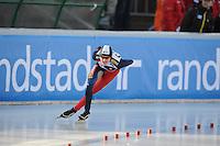 SCHAATSEN: BOEDAPEST: Essent ISU European Championships, 07-01-2012, 1500m Ladies, Martina Sábliková CZE, ©foto Martin de Jong