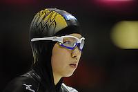 SCHAATSEN: HEERENVEEN: Thialf, Essent ISU World Cup, 02-03-2012, 500m Ladies, Nao Kodaira (JPN), ©foto: Martin de Jong