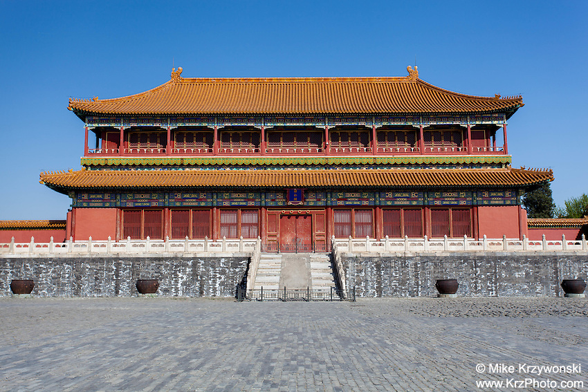 Palace of Great Benevolence, Forbidden City, Beijing, China
