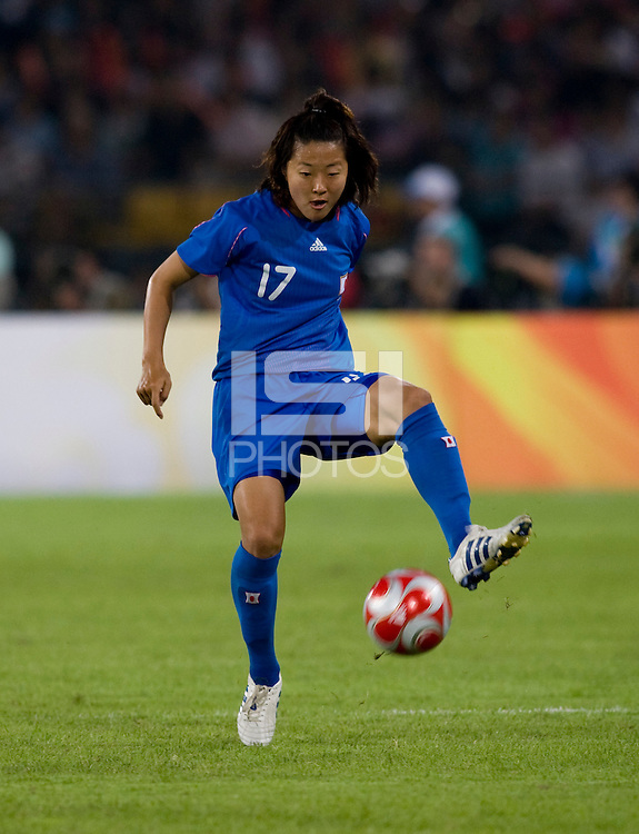 Yuki Nagasato. The USWNT defeated Japan, 4-2, during the semi-finals of the Beijing 2008 Olympics in Beijing, China.