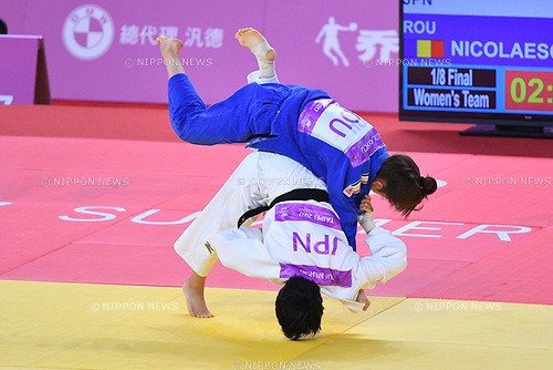 Yui Murai (JPN), <br /> AUGUST 24, 2017 - Judo <br /> : The 29th Summer Universiade 2017 Taipei <br /> Women's Team <br /> at Hsinchu County Gymnasium in Zhubei, Taiwan. <br /> (Photo by MATSUO.K/AFLO SPORT)