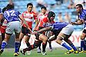 Hiroshi Yamashita (JPN),.JUNE 17, 2012 - Rugby : IRB Pacific Nations Cup 2012 match between Japan 26-27 Samoa at Chichibunomiya Rugby Stadium, Tokyo, Japan. (Photo by Jun Tsukida/AFLO SPORT) [0003]