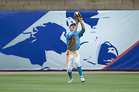 North Carolina Tar Heels center fielder Brian Miller (5) catches a fly ball during the game against the Florida State Seminoles in the 2017 ACC Baseball Championship Game at Louisville Slugger Field on May 28, 2017 in Louisville, Kentucky. The Seminoles defeated the Tar Heels 7-3. (Brian Westerholt/Four Seam Images)