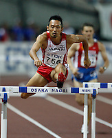 Dai Tamesue of Japan ran 49.67sec. in the 1st. round of the 400m hurdles at the 11th. IAAF World Championdhips on Saturday, August 25, 2007, Photo by Errol Anderson,The Sporting Image.