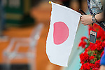 Japanese supporters with flags during Mutua Madrid Open Tennis 2016 in Madrid,  May 06, 2016. (ALTERPHOTOS/BorjaB.Hojas)