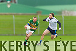Gary Sayers Kerry in action against Cillian Cromwell IT Tralee in the McGrath cup at Austin Stack Park on Sunday.