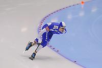SCHAATSEN: HEERENVEEN: IJsstadion Thialf, 17-11-2012, Essent ISU World Cup, Season 2012-2013, Men 1000 meter Division A, Pekka Koskela (FIN), ©foto Martin de Jong