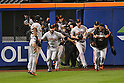 Giants team group,<br /> OCTOBER 5, 2016 - MLB :<br /> Center fielder Denard Span of the San Francisco Giants celebrates with his teammates after making the catch to win the National League Wild Card Game against the New York Mets at Citi Field in Flushing, New York, United States. (Photo by Hiroaki Yamaguchi/AFLO)