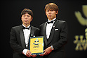 (L to R)  Ryang Yong-Gi (Vegalta), Kosuke Ota (S-Pulse), DECEMBER 5, 2011 - Football : 2011 J.League Awards at Yokohama Arena, Kanagawa, Japan. (Photo by Atsushi Tomura/AFLO SPORT) [1035]