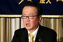 Hajime Funada Speaks at FCCJ