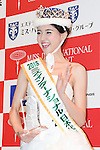 Junna Yamagata, 21-year-old college student, poses for photos after winning the Miss International Japan 2016 in Tokyo on November 4, 2015. (Photo by AFLO)