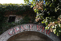 The entrance to Grace Wine, Katsunuma, Yamanashi Prefecture, Japan, October 12, 2009.