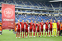 Kirin Cup Soccer 2016 : Denmark 4-0 Bulgaria