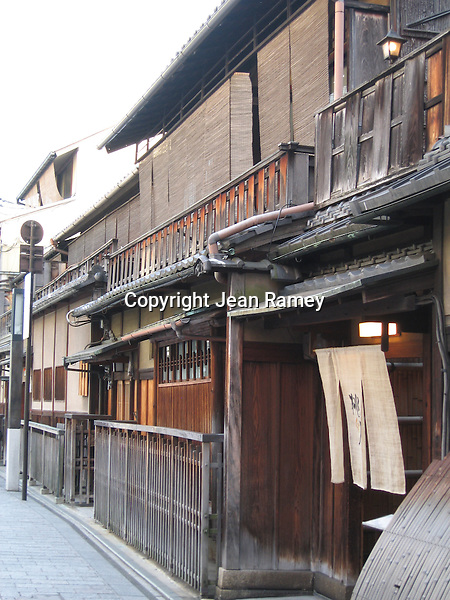 Traditional wooden building, Gion District - Kyoto, Japan