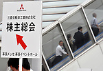 June 24, 2016, Makuhari, Japan - Shareholders arrive for a general stockholders meeting of the trouble-stricken Mitsubishi Motors at Makuhari Messe, east of Tokyo, on Friday, June 24, 2016. The Japanese automaker forecast its first loss in eight years after setting aside compensation costs related to manipulating fuel-efficiency ratings and falsifying test data. Net loss in the year ending March 31 will probably be $1.4 billion, the company said in a statement Wednesday.  (Photo by Natsuki Sakai/AFLO) AYF -mis-