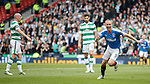Kenny Miller scores for Rangers and celebrates