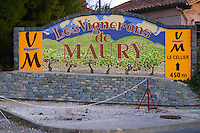 Les Vignerons de Maury cooperative. Maury. Roussillon. The wine shop and tasting room. France. Europe.