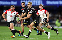 Jeremy Ward of the Cell C Sharks during the Vodacom Super Rugby match between the Cell C Sharks and the Emirates Lions the at Growthpoint Kings Park in Durban, South Africa. 15th July 2017(Photo by Steve Haag)