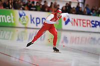 SCHAATSEN: ERFURT: Gunda Niemann Stirnemann Eishalle, 21-03-2015, ISU World Cup Final 2014/2015, Artur Was (POL), ©foto Martin de Jong