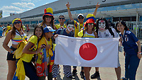 SARANSK - RUSIA, 19-06-2018: Hinchas de Colombia Y Japón animan a su equipo previo al partido de la primera fase, Grupo H, entre Colombia y Japón por la Copa Mundial de la FIFA Rusia 2018 jugado en el estadio Mordovia Arena en Saransk, Rusia. / Fans of Colombia and Japan cheer for their team prior the match between Colombia and Japan of the first phase, Group H, for the FIFA World Cup Russia 2018 played at Mordovia Arena stadium in Saransk, Russia. Photo: VizzorImage / Julian Medina / Cont
