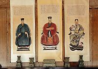 Details of Lexu Hall, Hongcun, China