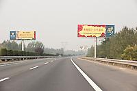 Suburban Development Signage in Jing Jin New Town, China.  © LAN