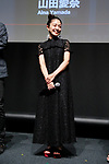 Japanese actress <br /> Ayano Moriguchi <br /> attends a press conference for the 30th Tokyo International Film Festival (TIFF) at Roppongi Hills on September 26, 2017, Tokyo, Japan. <br /> Organisers announced the full lineup of films and special events for the festival. <br /> (Photo by 2017 TIFF/AFLO)