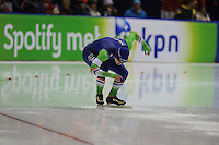 SCHAATSEN: HEERENVEEN: IJsstadion Thialf, 07-02-15, World Cup, 500m Men Division A, Jesper Hospes (NED), ©foto Martin de Jong
