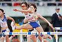 51st Mikio Oda Memorial athletic meet JAAF Track & Field Grand Prix
