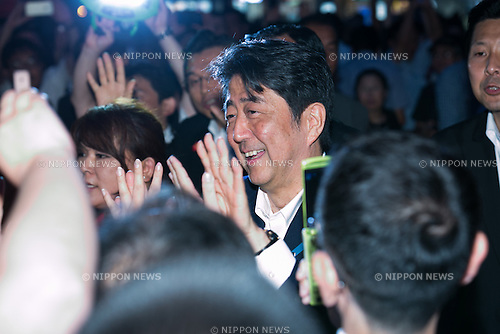 Shinzo Abe Liberal Democratic Party (LDP) leader and Prime Minister of Japan greets supporters during a campaign event for July's House of Councillors elections outside Sakuragicho Station on June 27, 2016, Yokohama, Japan. Abe visited Yokohama to support his party's candidate (Junko Mihara) for the House of Councillors elections to be held on July 10th. (Photo by Rodrigo Reyes Marin/AFLO)